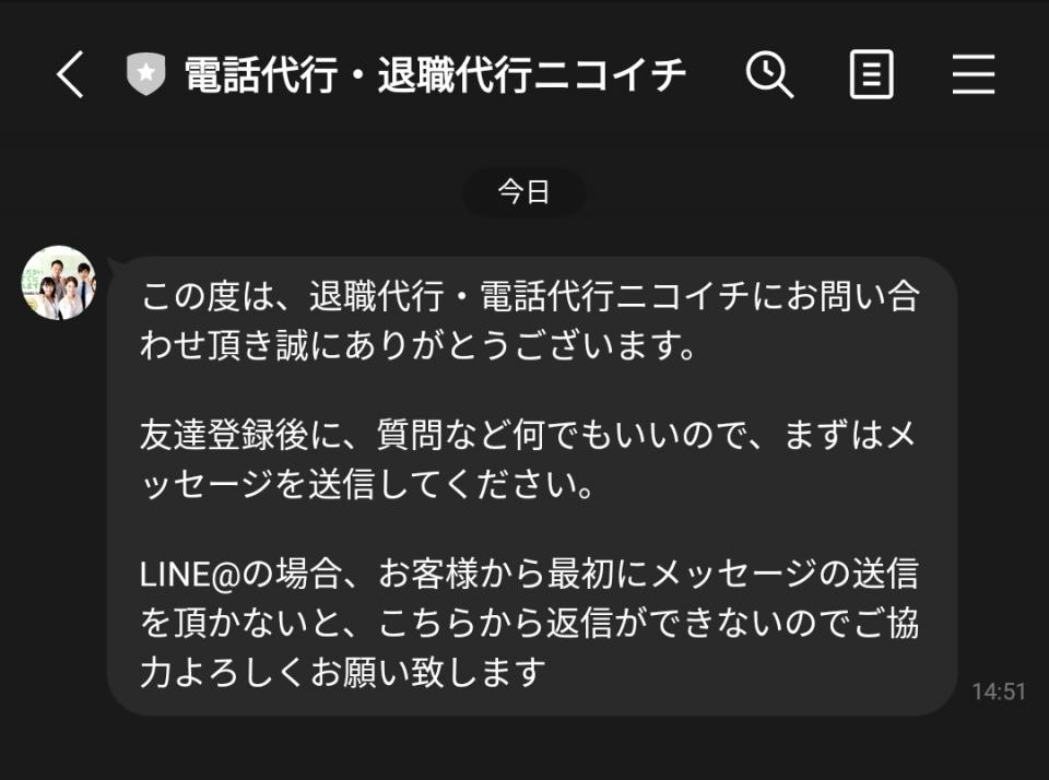 taisyokudaikou nikoichi3