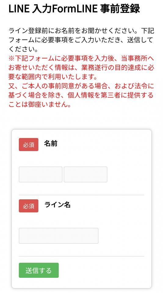 taisyokudaikou miyabi3