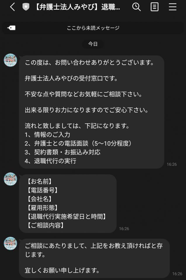 taisyokudaikou miyabi6